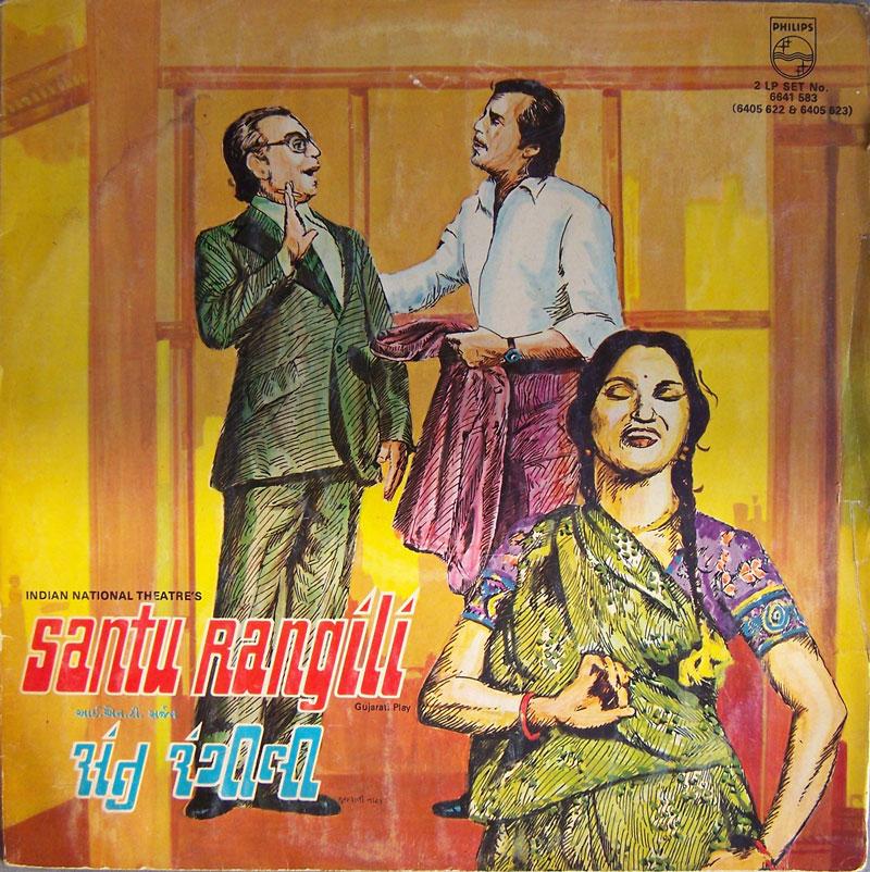Santu Rangili, Sarita Joshi, Madhu Rye