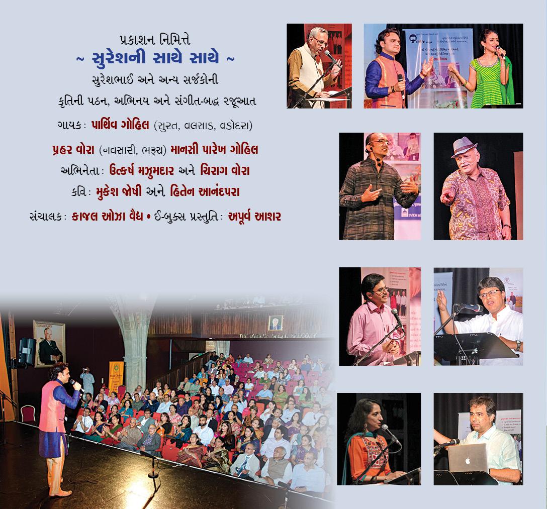 Dakshin Gujarat-2015-sw-2