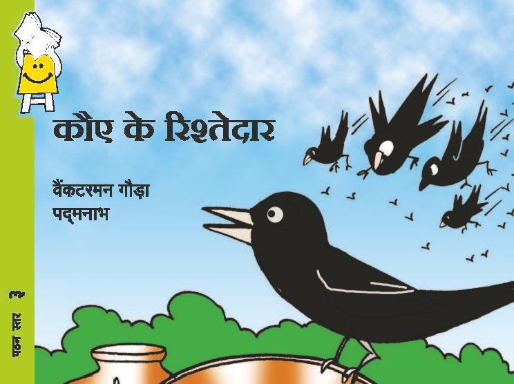 generous in hindi